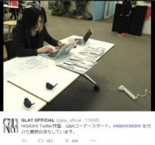 【エンタがビタミン♪】GLAY・HISASHIが新曲の告知で謎のツイート。「私もGLAYを聴いて7キロやせたよ!」