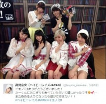 【エンタがビタミン♪】西川貴教がベイビーレイズJAPANのお礼コメントに冷や汗。「た…たーくん…」