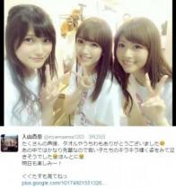 【エンタがビタミン♪】『AKB48ヤングコンサート』に入山杏奈が感慨「AKBの未来は明るい」。横山由依は3回泣く。