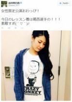 """【エンタがビタミン♪】AKB48・倉持明日香が""""シニア限定公演""""に歓喜。ドン引きする柏木由紀が葛藤する事態に。"""