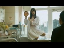 """【エンタがビタミン♪】山本美月が""""お叱り""""先生にイメチェン。保健室で罵詈雑言浴びせるCMが話題に。"""