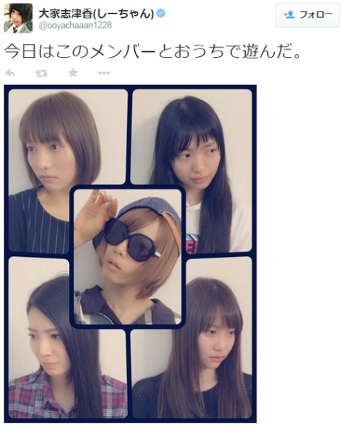 【エンタがビタミン♪】AKB48・大家、倉持、北原など5人でプライベートユニット結成。自作の曲名がもの悲しい。