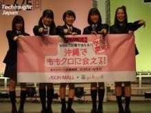 【エンタがビタミン♪】百田夏菜子、学生時代に「勉強ばかりしていた」に皆がツッコミ! ももクロはどんな女子学生だった?