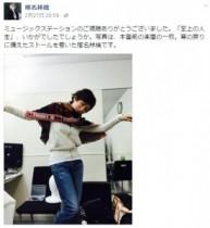 【エンタがビタミン♪】椎名林檎が『Mステ』で嵐に溶け込む。松潤とのLAエピソードも披露。