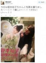 【エンタがビタミン♪】元HKT48・菅本裕子に乃木坂46・川後陽菜が注目。「ゆうこすみたいな雰囲気ほしい」