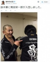 【エンタがビタミン♪】『ワンピース』作者が新日本プロレスのユニットに入団。鈴木みのるがツイッターで明かす。