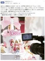 """【エンタがビタミン♪】KAT-TUN・中丸雄一が考案。""""ジャニーズ人生ゲーム""""がリアルで楽しそう。"""