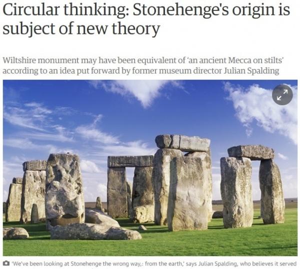 【海外発!Breaking News】環状列石遺跡「ストーンヘンジ」に驚きの新説。竹馬愛好家のメッカだった!?(英)