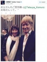 【エンタがビタミン♪】矢野顕子と小室哲哉がツーショット。「お母さん」「お父さん」と呼び合う。