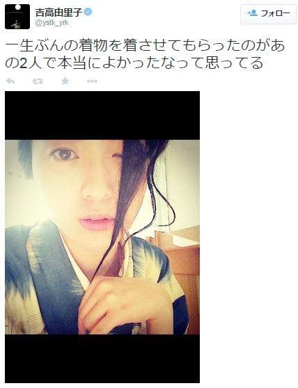 """【エンタがビタミン♪】吉高由里子が""""めがね""""と""""美脚""""写真を公開。ポラロイドならではのポーズ?"""