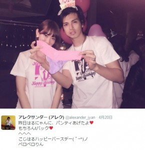 【エンタがビタミン♪】こじはるにアレクがTバックをプレゼント。妻・川崎希公認でAKB48へのナンパか。