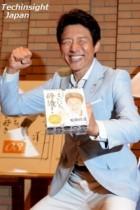 """【エンタがビタミン♪】松岡修造、「父に生まれて初めて""""いいな""""と言ってもらえた」。『まいにち、修造!』がこれ以上ない自信に。"""