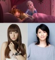 【エンタがビタミン♪】『アナ雪/エルサのサプライズ』日本版で姉妹役続投。松たか子が「やっと打ち解けられた」と感慨。