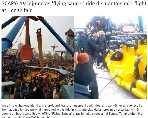 【海外発!Breaking News】遊園地の「空飛ぶ円盤」が運転中に落下。回転軸が破損。(中国)