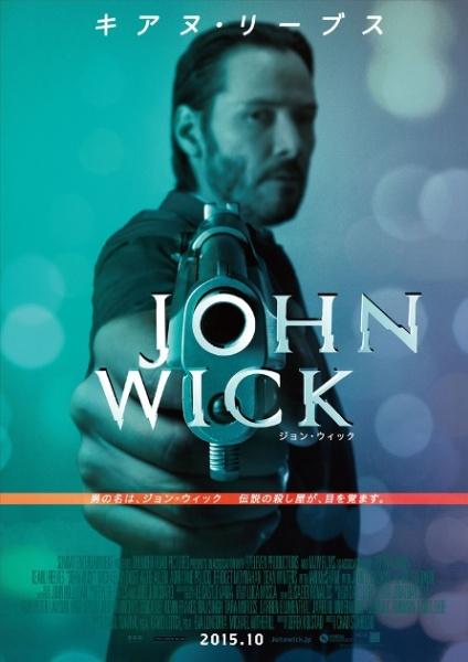 【イタすぎるセレブ達】キアヌ・リーブス、主演作『ジョン・ウィック』で再ブレイク。日本でも秋に公開へ。