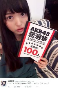"""【エンタがビタミン♪】大家志津香、""""AKB48内の流行""""に乗れず。北原や指原に差をつけられる。"""