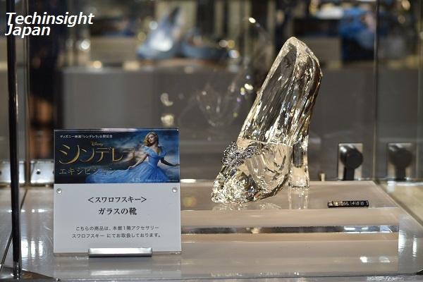 シンデレラのガラスの靴