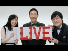 【エンタがビタミン♪】山里亮太が『世界HOTジャーナル』のCMに感激。「こんな爽やかなVを撮るなんて!」