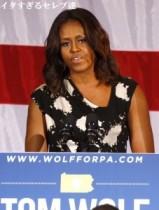 """【イタすぎるセレブ達】ミシェル・オバマ夫人が明かす、""""夫が大統領を辞めたら、したいこと""""。"""