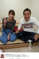 【エンタがビタミン♪】さまぁ~ず・三村、久代アナとツーショット。さんま新番組の収録を終えてホッとする。