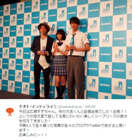 【エンタがビタミン♪】広瀬すずとCMで共演する中川大志、「福士蒼汰に似てる」と評判。