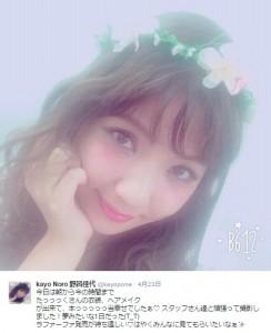 【エンタがビタミン♪】野呂佳代の投稿写真に「この女神は誰ですか!」「17歳としか思えない!」と反響。