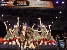 【エンタがビタミン♪】私立恵比寿中学『ニコニコ超会議』で米軍バンドと迫力満点コラボ。「音楽の力はすごい!」と実感。