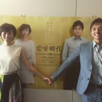 """【エンタがビタミン♪】満島ひかりが見せた""""親心""""。弟・真之介出演の恋愛ドラマは「お家で正座して見てました」。"""