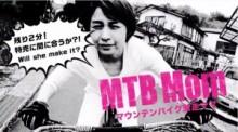 【エンタがビタミン♪】ママチャリで主婦が爆走『値引き品』争奪ガチレース! 「カッコイイ」「お母さんたちすごい!」と動画が話題に。