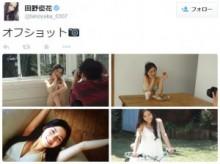 【エンタがビタミン♪】AKB48・田野優花がセクシーなオフショット公開。雑誌関係者も絶賛「マジでイケてます!」