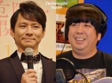 【エンタがビタミン♪】TBSのエース・吉田明世アナもまさかの陥落? 「気を遣わなくて良い」「意外に真面目」お笑い芸人モテモテの理由。