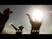 """【エンタがビタミン♪】""""ヤバイヤバイ体操""""がゾンビのごとく増殖中。タイの女性から小学生まで「まじヤバイ」"""