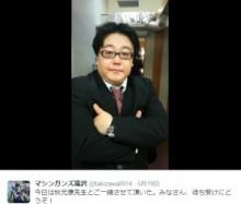 【エンタがビタミン♪】秋元康のそっくり芸人、タイムマシーン3号・関が告白。「冠婚葬祭に行くと、ザワつかれる」