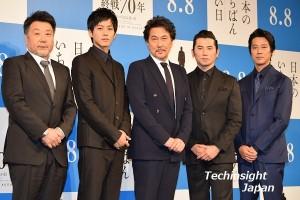【エンタがビタミン♪】本木雅弘、昭和天皇役は義母・樹木希林に背中を押されて。『日本のいちばん長い日』完成報告会見。