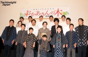 映画『おかあさんの木』舞台挨拶にて キャストと子役たち