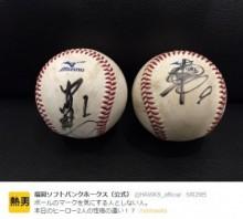 【エンタがビタミン♪】ソフトバンクホークス、内川選手と柳田選手の性格の違いが話題に。「ギータのこういうところが好きー!」