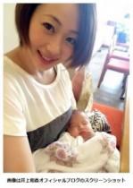 """【エンタがビタミン♪】井上和香、出産前に安めぐみ宅でオムツ替えの練習。東MAXから""""粋""""なサプライズも。"""