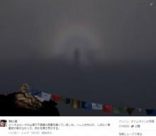 【エンタがビタミン♪・番外編】野口健さんがネパール大地震後のヒマラヤで不思議な写真を撮影。「何かを見た気がする」