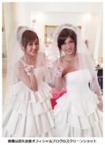【エンタがビタミン♪】金爆・喜矢武豊と菊地亜美のツーショット。ウエディングドレス姿が似すぎと反響。