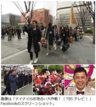 【エンタがビタミン♪】『ナイナイのお見合い大作戦!』で初の快挙。同行した加藤紀子も「ホッコリ」。「菩薩のような心になれる」の声も。