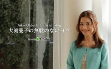 【エンタがビタミン♪】大渕愛子弁護士のブログに賛否。「猫と乳児のベビーラックの共有」は是か非か?