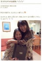 【エンタがビタミン♪】大渕弁護士がもらった出産祝い。北斗晶や竹内力からのプレゼントが可愛い!