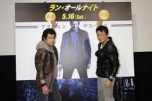 【エンタがビタミン♪】船越英一郎と藤岡弘、が「リーアム作品No.1」と絶賛。映画『ラン・オールナイト』を熱く語る。