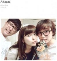 【エンタがビタミン♪】高橋愛とあべこうじがそっくりに!? 後輩・光井愛佳も加わり仲良しショットを披露。