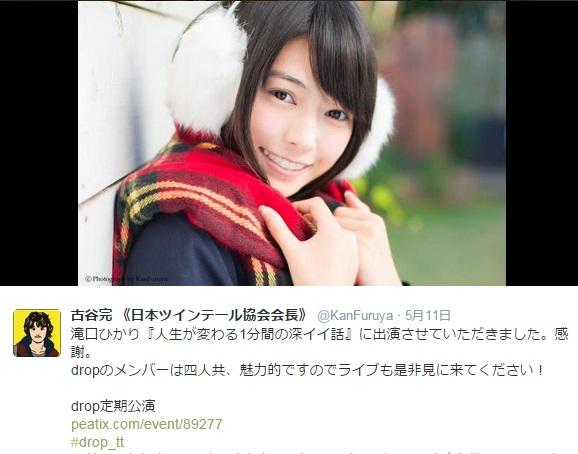 """【エンタがビタミン♪】滝口ひかり""""2000年に1人の美少女""""の家族愛にスタジオが感動。西川史子だけは「全く共感できない」"""