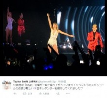 """【エンタがビタミン♪】つんく♂、""""テイラー・スウィフト東京ドーム公演""""に参戦。バキバキな日本人ダンサーに注目する。"""