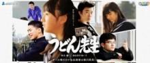 【エンタがビタミン♪】HKT48の主題歌が爽やかな風を吹き込む。秋元康プロデュースのWEBドラマ、GYAO!でも公開に!
