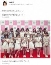 【エンタがビタミン♪】山本彩「揺るぎない上位3人を私が崩します!」 次回『AKB48総選挙』へ早くも出馬宣言。