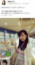 """【エンタがビタミン♪】HKT48・森保まどか、プライベートも選挙活動。私服で""""お店回り""""中にメンバーとばったり。"""