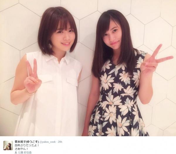 菅本裕子と江藤彩也香(画像は『菅本裕子(ゆうこす)ツイッター』のスクリーンショット)